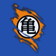 Logo de Goku con el Báculo Sagrado