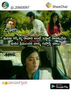 Sad Quotes, Love Quotes, Love Failure Quotes, Telugu, How To Get, Deep, Simple Love Quotes, Mourning Quotes, Quotes Love