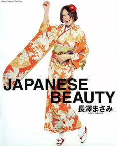 """thekimonogallery:  Masami Nagasawa in furisode   """
