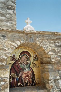 Entrance through the eyes of portmanndominic Church Icon, Greek Beauty, Madonna, Mary And Jesus, Holy Family, Place Of Worship, Christian Art, Greek Islands, Mosaic Art