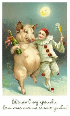 Köp & sälj begagnat & second hand online - Kostüm Ideen Vintage Happy New Year, Happy New Year 2018, Holiday Postcards, Vintage Postcards, Pierrot Clown, Happy Pig, New Year Postcard, Pig Art, Vintage Christmas Images