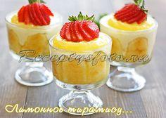 Tiramisu_limonnoe__recept_s_foto_3