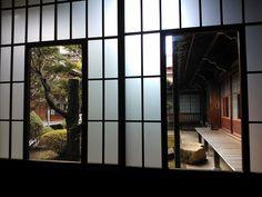 Mourishi Teien, Hofu -- beautiful courtyard