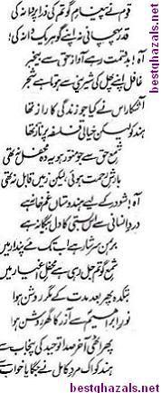 Robinson Crusoe Novel In Urdu Pdf
