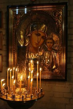 Religious Images, Religious Art, Hail Holy Queen, Jesus Photo, Catholic Pictures, Orthodox Icons, Blessed Mother, Sacred Art, Kirchen