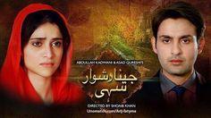 watch online Pakistan Television Drama serialJeena Dushwar Sahi Episode 22 Full by Ptv Home on 28th... Pakistani Dramas Online, Pakistani Songs, Watch Drama Online, Geo Tv, Song Lyrics, Movie Posters, Film Poster, Popcorn Posters, Film Posters