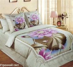 ' Bed Sheets, Comforters, Bedding, Sleep, Blanket, Nice, Furniture, Home Decor, Creature Comforts