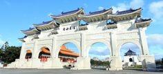 main gate of National Taiwan Memorial Hall