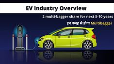Electric car market in india   2 best multibagger share   Lithium-ion ba... Electric Car, Investing, India, Marketing, Goa India, Indie, Indian