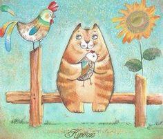 Cat by E. Doronina