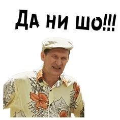Reaction Pictures, Funny Pictures, Iphone Wallpaper Video, Hello Memes, Russian Memes, Fun Live, Funny Phrases, Mood Pics, Stupid Funny Memes