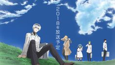 Learn about First Teaser For the Tokyo Ghoul:re Anime http://ift.tt/2gfSPTb on www.Service.fit - Specialised Service Consultants.