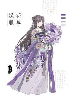 """白缇_ on Twitter: """"中国の服装。 好きになってほしい。😊😊😊… """" Anime Kimono, Anime Galaxy, Design Comics, Art Costume, Best Cosplay, Anime Art Girl, Anime Girls, Chinese Art, Asian Fashion"""