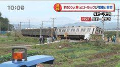 【速報】 100人乗ったトラックが電車と衝突 : ゴールデンタイムズ