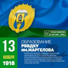 Поздравления с 13 ноября днем шифровальщика 135