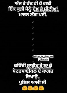 Hahaha Punjabi Funny Quotes, Punjabi Memes, Funny Puns, Woman Clothing, Me Quotes, Fun Stuff, Laughter, Arm, Jokes