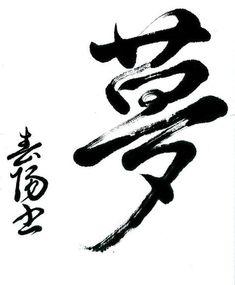 self knowledge brings happiness yuan lee mindbody