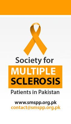 Society for Multiple Sclerosis Patients in Pakistan contact details