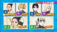 Some Anime Stuff Naruto Gaiden, Naruto Shippuden, Boruto, Ino And Sai, Shikamaru And Temari, Shikadai, Ninja, Naruhina, Death Note
