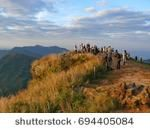 November 26, 2009, Pu Chi Fa overlook in Chiang Rai Province Thailand  - stock photo
