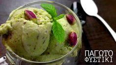 Pistachio Ice Cream, Homemade Ice Cream, Gelato, Pudding, Ethnic Recipes, Desserts, Food, Videos, Youtube