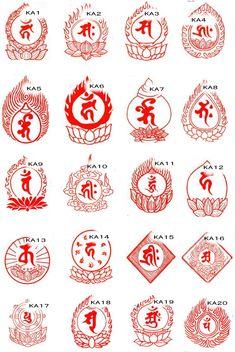 梵字ハンコ - Google 検索 Ancient Scripts, Ancient Symbols, Chinese Book, Chinese Art, Japanese Buddhism, China Architecture, Tibetan Art, I Ching, Indian Language
