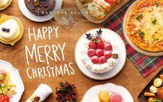 みんなで分ける、おいしい幸せ。HAPPY MERRY CHRISTMAS