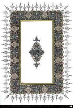 """Arte Islámico - Tazhib persa tipo """"Goshaiesh"""" -apertura-; (ornamentación de las páginas y textos valiosos) - 9   Galería de Arte Islámico y ..."""