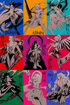 MAGI: The Labyrinth of Magic (マギ)