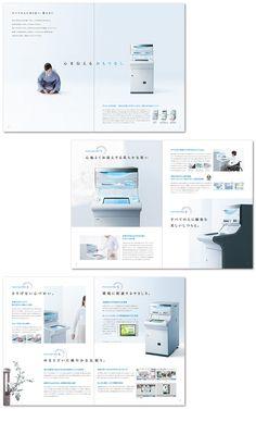 エレクトロニクス企業のパンフレット作成 Leaflet Design, Booklet Design, Brochure Design, Editorial Layout, Editorial Design, Front Cover Designs, Catalogue Layout, Minimal Web Design, Product Catalog