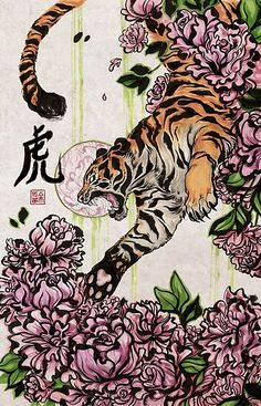 'Tiger' Canvas Print by kiriska Arte Dope, Dope Art, Tiger Poster, Japon Illustration, Tiger Illustration, Aesthetic Art, Japanese Art, Traditional Japanese, Asian Art