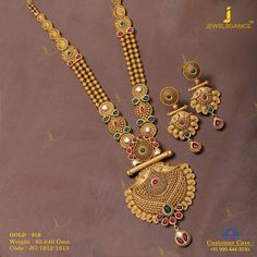 Get In Touch With us on Gold Bangles Design, Gold Jewellery Design, Gold Mangalsutra Designs, Indian Jewelry Sets, Gold Jewelry Simple, Jewelry Patterns, Necklace Designs, Bridal Jewelry, Jewelry Party