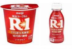 R 1ヨーグルトはインフルエンザにも効果ある?徹底検証!