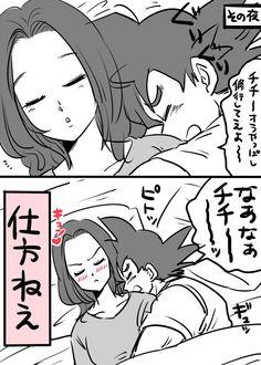 "Read ✨""gokuxchichi""💖 from the story Imagenes Y Doujinshi De Gochi❤ Y Parejas DBZS? Anime Dad, Anime Couples Manga, Dragon Ball Z, Goku And Bulma, Aladdin Magi, Dbz Memes, Funny Dragon, Ball Drawing, Chi Chi"