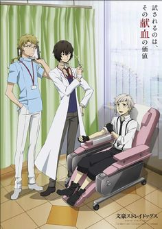 Looks like Bungou Stray Dogs is partnering up with Red Cross! // I think I need to go to the doctor more often