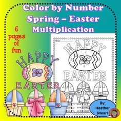 Spring Easter Multiplication color by number math