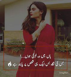 💞😘😘😘😘😘😘😍😍😍😍 Love Poetry Images, Love Romantic Poetry, Love Quotes Poetry, Best Urdu Poetry Images, Love Poetry Urdu, My Poetry, My Diary Quotes, She Quotes, Jokes Quotes