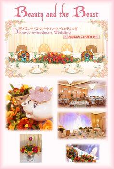 Beauty and the Beast - Tokyo Disneyland Wedding Themes
