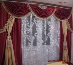 Шикарно in 2019 Curtains And Draperies, Layered Curtains, Home Curtains, Window Curtains, Valances, Drapery, Window Coverings, Window Treatments, Curtain Designs