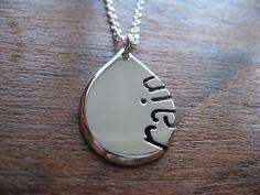 Handmade Silver Raindrop Pendant Necklace 2 by GorjessJewellery