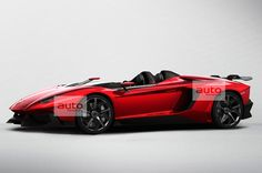 The Lamborghini Aventador J