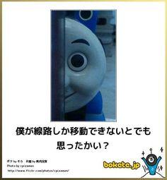 オッさんのTumblr. — onibi-onibi: ...