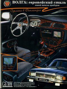 GAZ 3102   ^ https://de.pinterest.com/schlegel0580/east-bloc-cars-ostblock-autos/