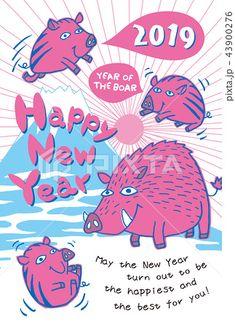 2019年賀状「へたうまイノシシ」ハッピーニューイヤー 英語添え書き付き #2019年賀状 #年賀状テンプレート #2019年 #平成31年 #亥年 #年賀状 #テンプレート Year Of The Boar, Year Of The Pig, Cny Greetings, New Year Images, Chinese Design, Cute Pigs, New Year Card, Chinese New Year, Typography Design