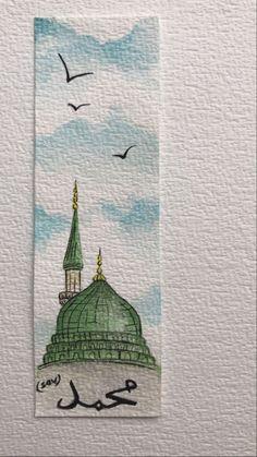 Islamic Wallpaper Hd, Mecca Wallpaper, Arabic Calligraphy Art, Arabic Art, Islamic Art Pattern, Pattern Art, Islamic Paintings, Islamic Wall Art, Diy Canvas Art