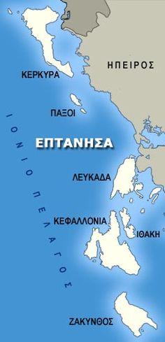 Επτάνησα - Ιόνιο πέλαγος Only Child, Primary School, Archaeology, Geography, Greece, Freedom, Travel, Hair Style, Google