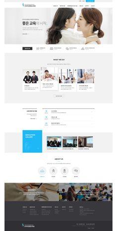 web design on Behance Web Design Websites, Online Web Design, Web Design Tools, Web Design Quotes, Ecommerce Web Design, Creative Web Design, Web Design Trends, Web Design Company, Ui Design
