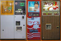 その他の珍しい自販機