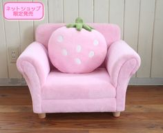reading chair.. Would go cute with my pink mushroom footstool in my bedroom