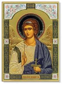 GUARDIAN ANGEL ICON God provides each of us with a guardian angel to guide us and protect us. This beautiful image honors all guardian angels. The image is gold embossed foil mounted on a wood plaque. Religious Images, Religious Icons, Religious Art, Russian Icons, Madonna And Child, Blessed Virgin Mary, Art Icon, Guardian Angels, Orthodox Icons